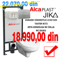 ALCA PLAST UGRADNI VODOKOTLIĆ A101/1200+TASTER M372+JIKA ZETA KONZOLNA+JIKA ZETA DASKA